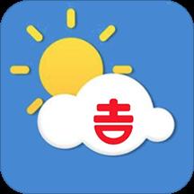 好运天气预报appv1.0.0 最新版