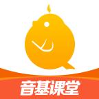音基课堂app下载-音基课堂(在线音基名师小班课)v1.0.0 免费版