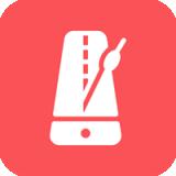 一种节拍器软件v1.0 安卓手机版