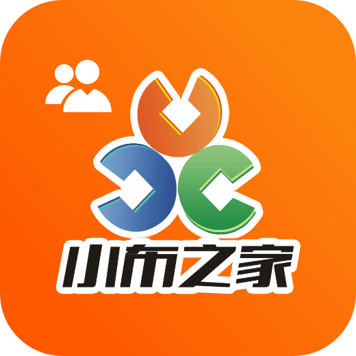 小布之家appv1.2.5 官方版