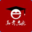 高考e志愿v5.0.2 最新版