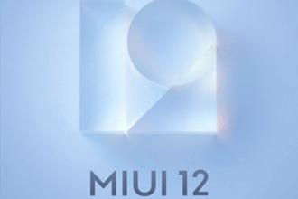 小米MIUI 12稳定版怎么样 小米MIUI 12稳定版怎么更新升级