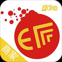 壹商城商户端appv1.0.1 最新版