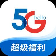 上海电信appv1.0 安卓版