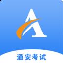 安全员宝典app下载-安全员宝典v1.0.0 最新版