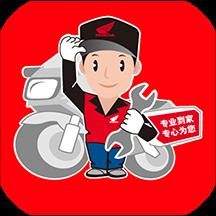 新本服务appv2.0.1.6 最新版