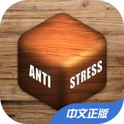 解压神器中文正版v4.14 最新版