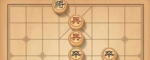 天天象棋残局挑战177关怎么过 天天象棋残局挑战177关通