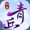 青丘奇缘oppo版v1.0.3 安卓版