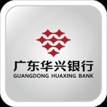 广东华兴银行投融资平台下载-华兴银行投融资平台appv1.10.40 官方版
