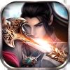 仙境苍穹游戏v3.0 官方版