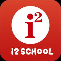 i2Schoolv1.1.7 最新版