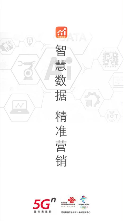 沃用数appv2.3.4 最新版