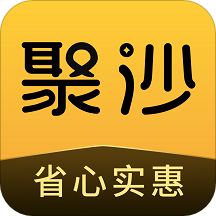 聚沙appv0.0.5 最新版