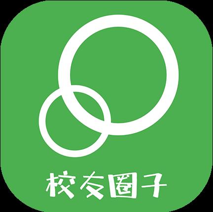 校友圈子v1.0 手机最新版