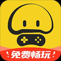 蘑菇云游v2.9.0 安卓版