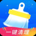 飞速清理管家v1.2.6 手机版
