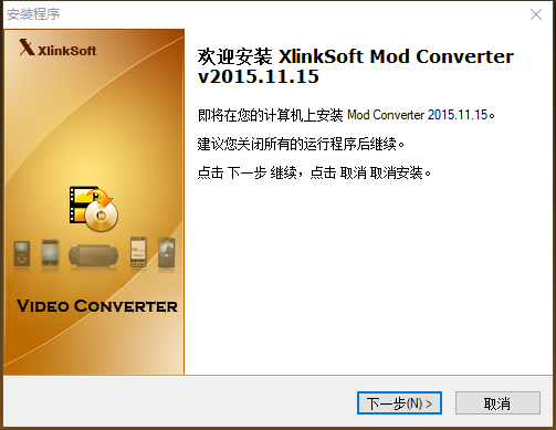 Xlinksoft Mod Converter(mod格式视频转换工具)v6.1.2.398 官方版