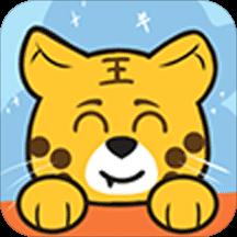 小小老虎app(思维训练)v1.0.0 最新版