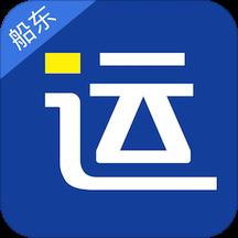 好运全程船东appv1.0.0 最新版