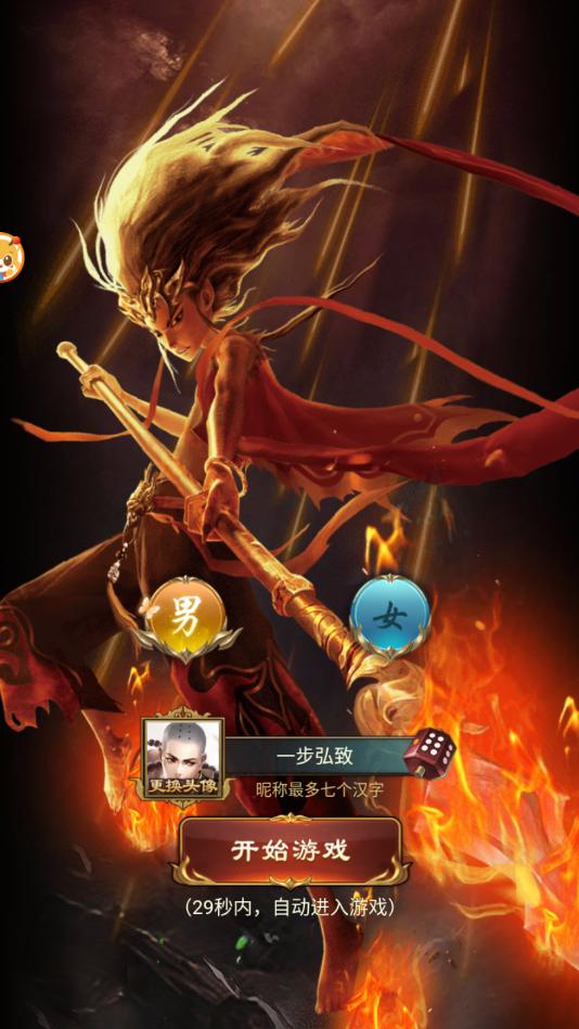 2020小游戏合集appv1.0.0 安卓手机版