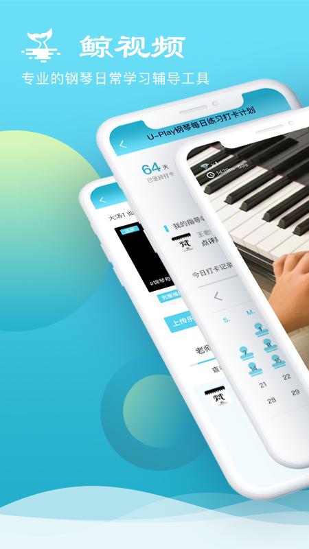 鲸视频app官方下载iosv1.4.3 最新苹果版