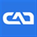快速CAD企业版下载2020-快速CAD企业版v2020.2 官方版