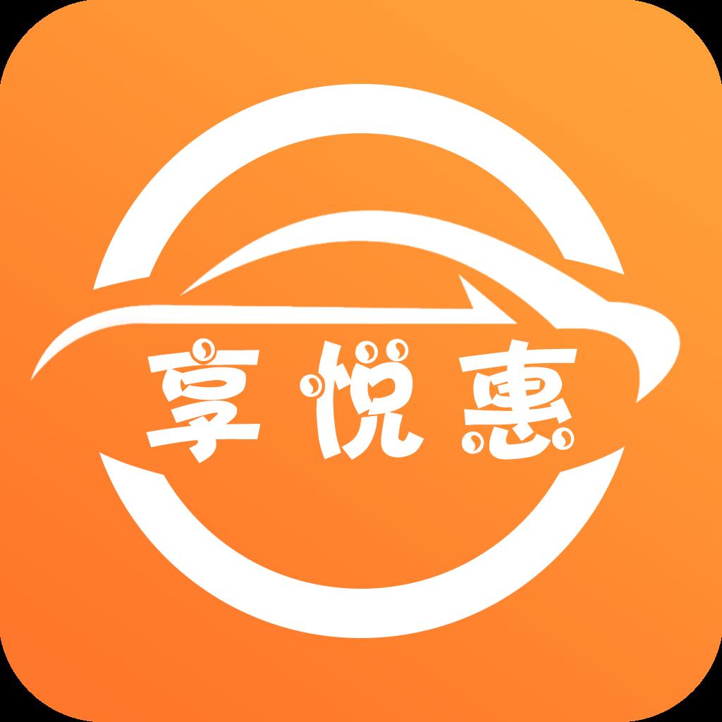 享悦惠appv1.0.0 最新版