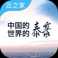 泰豪云appv10.2.0(1037) 最新版