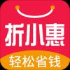 折小惠v1.3.6 最新版