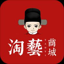 淘艺商城appv2.0.2 最新版