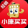 小康买买经销商appv3.7.1 最新版本