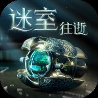 迷室往逝九游版v1.0.0 安卓版