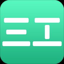 三工app(在线找活)v1.0.0 最新版