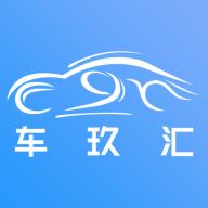 车玖汇appv2.0.6 手机版