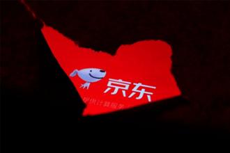 北京122亿消费券在哪领 北京消费券怎么领