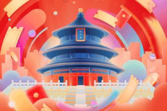 北京122亿消费券怎么有几种 北京消费券怎么使用