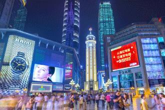 重庆1.19亿消费券怎么领 重庆消费券发放时间