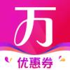万券v7.6.2 最新版