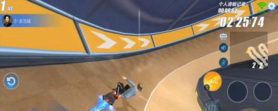 qq飞车滑板模式怎么开启 qq飞车滑板模式开启方法