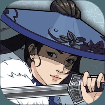 汉家江湖手游v1.2.11 安卓版