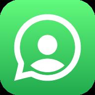 友络app(在线通讯)v1.0.9 最新版