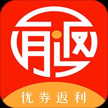 有券返利吧appv3.0 最新版