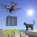 动物救援无人机飞行ios版v1.0 官方版