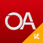 中国工商银行工银e办公appv1.1.3 最新版
