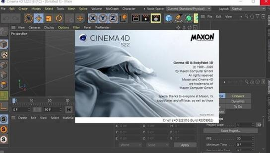 CINEMA 4D R22破解版v2020 免费版(附序列号)