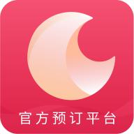 都市酒店appv2.1.4 最新版