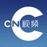 CNC视频appv5.0 官方版