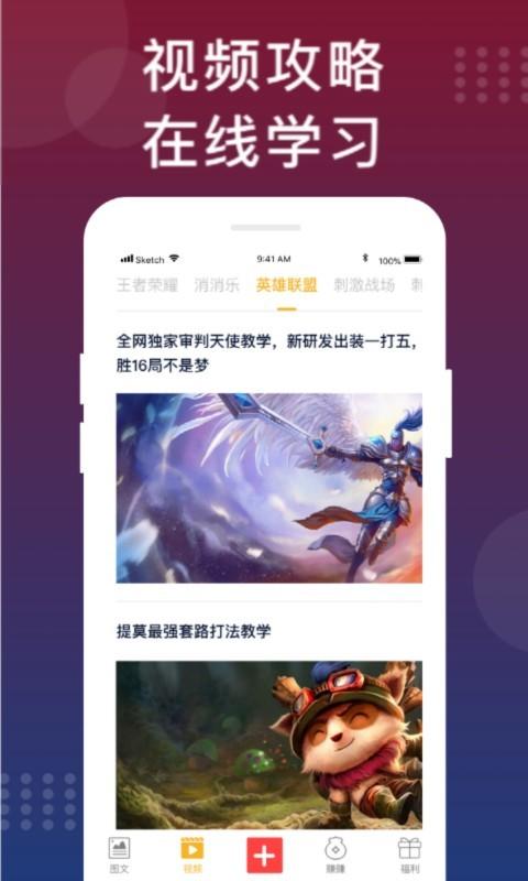 福利猫appv3.1.3 最新版