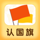 早教卡国旗版appv1.0.4 最新版